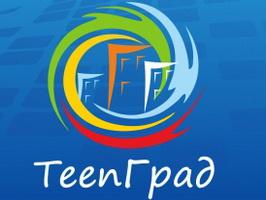 """К участию в """"Летней школе """"InnoTeens: Формат будущего"""" приглашены юные никольчанки"""