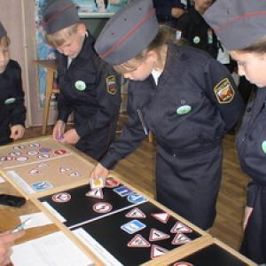 Конкурс юных инспекторов дорожного движения