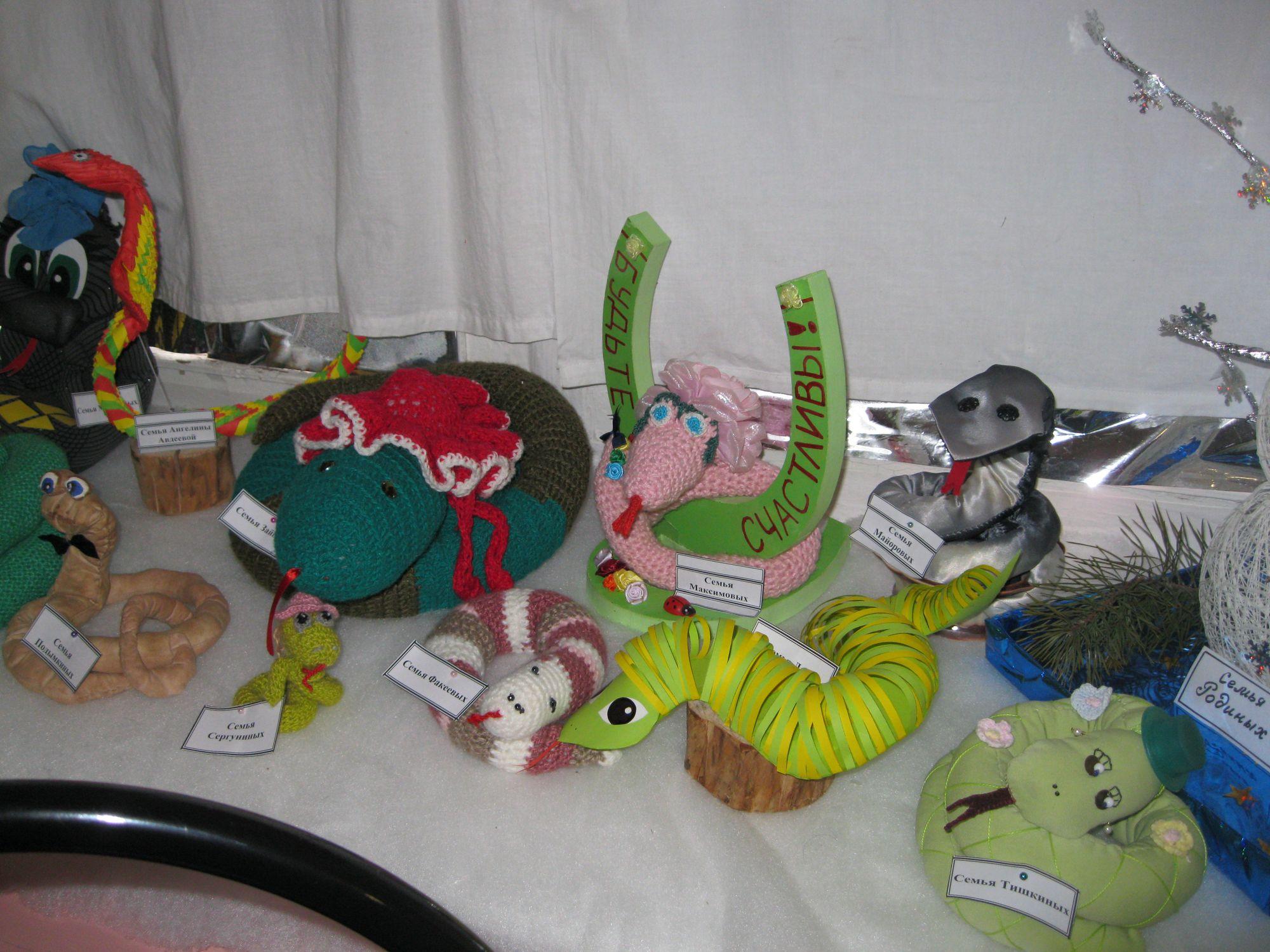 выставка год змеи