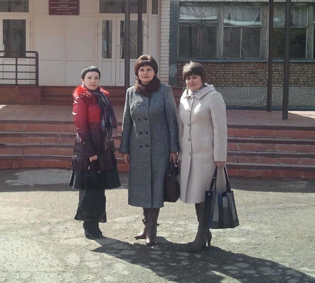 Участники семинара Доступная среда