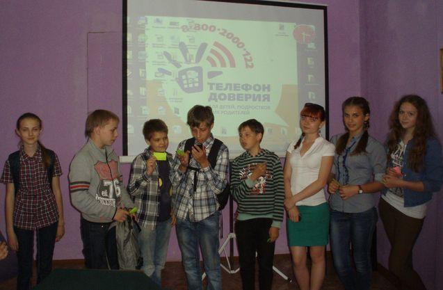 Международный день детских телефонов доверия прошел в Никольском Доме Детского творчества