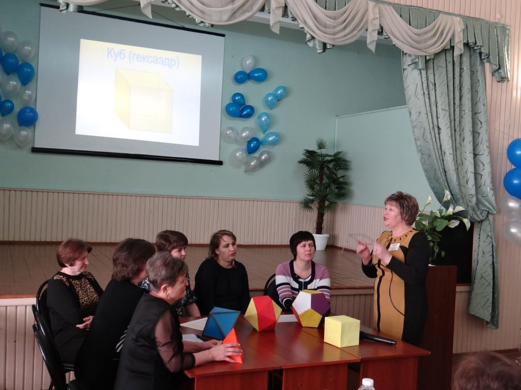 Учитель года-2014