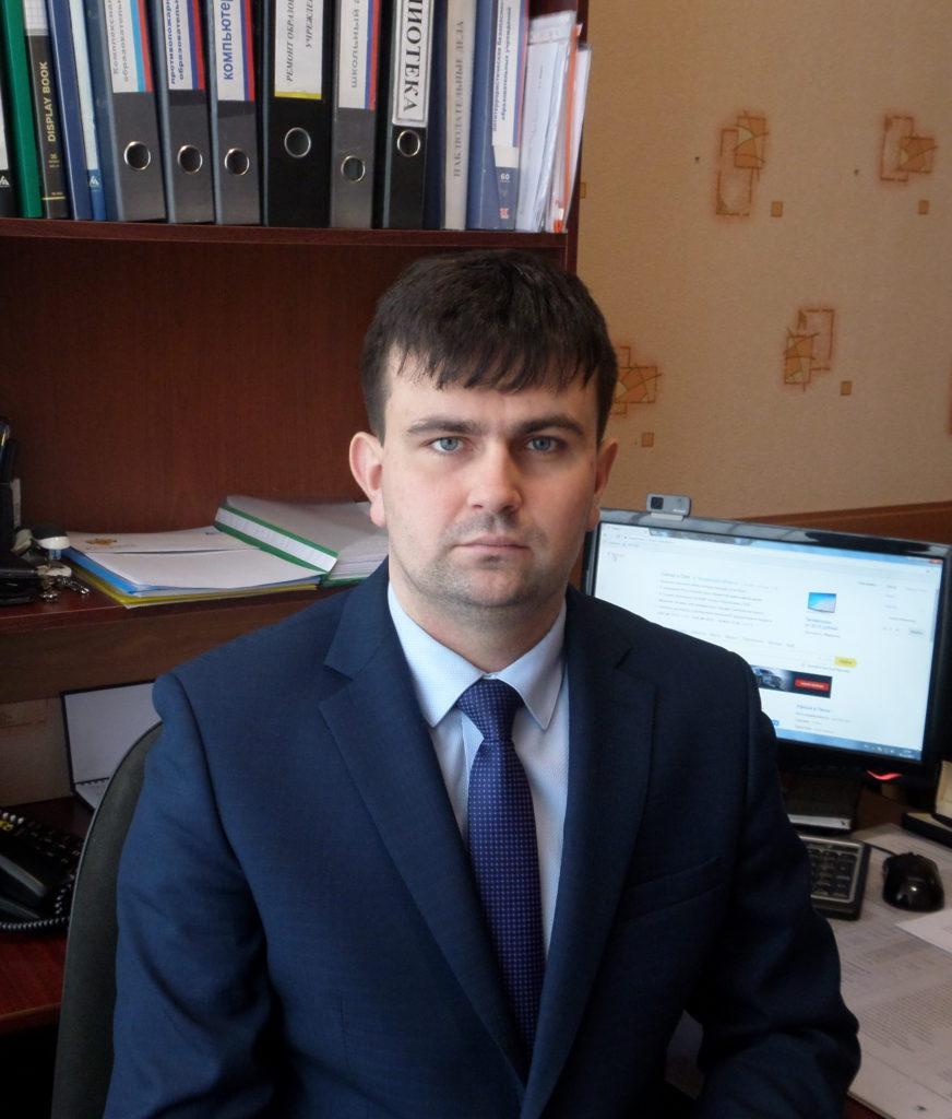 И.о. начальника Управления образования администрации Никольского района Пензенской области Федин Кирилл Андреевич